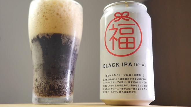 福袋 BLACK IPA ヤッホーブルーイング YOHO BREWING BLACK IPA BEER