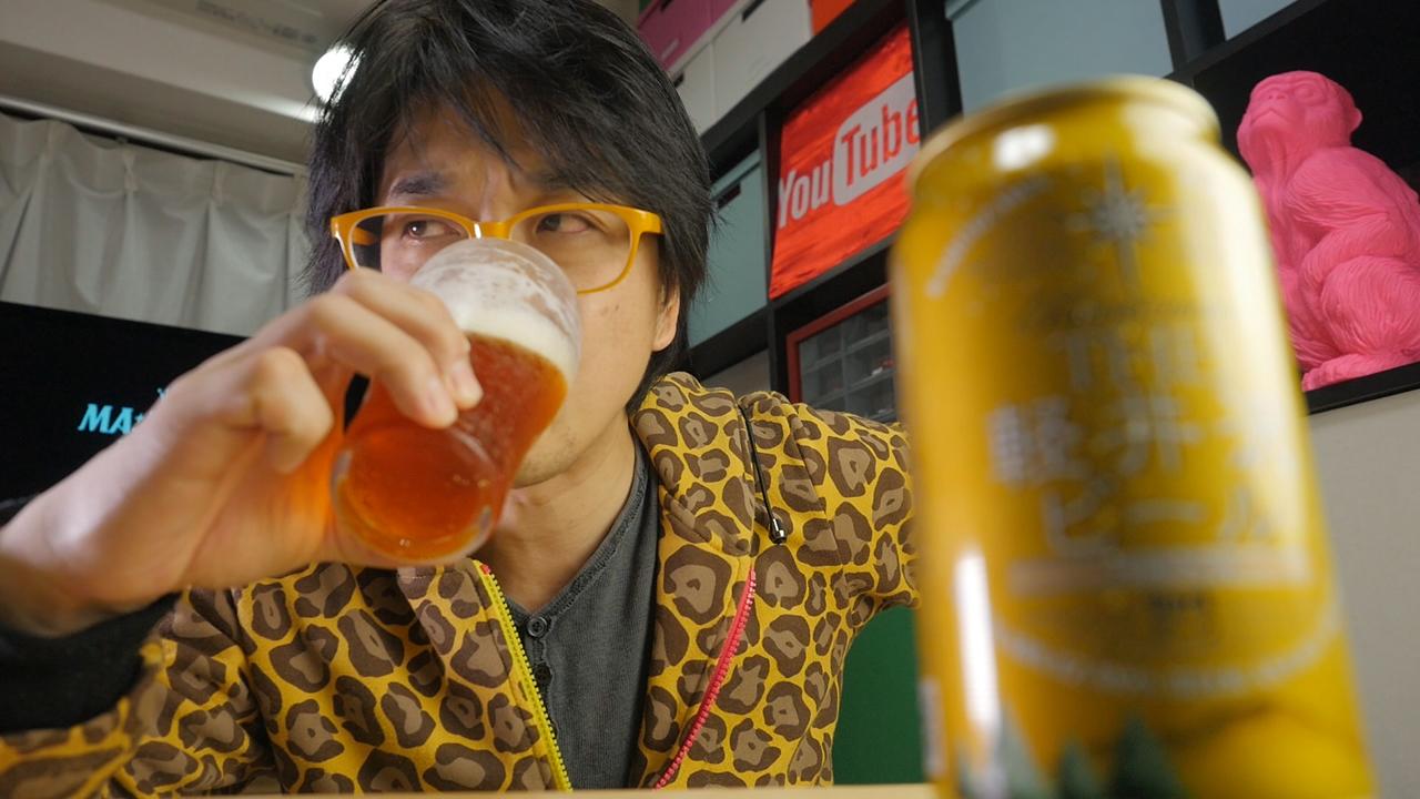 BEER 軽井沢ビール DARK