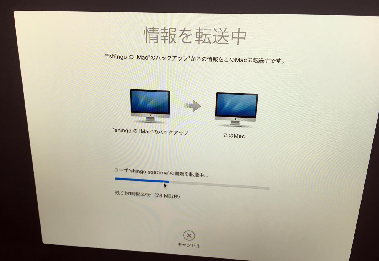 iMac 5K 2017 27inc メモリ増設