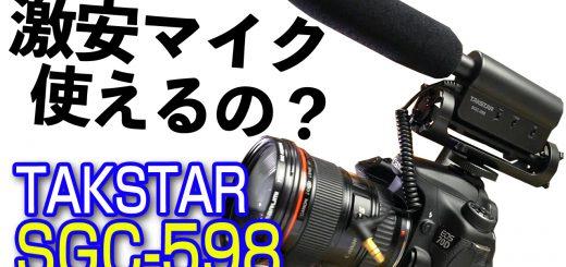 TAKSTAR ビデオカメラ用マイク モノラル ショットガンマイク コンデンサー型 SGC-598