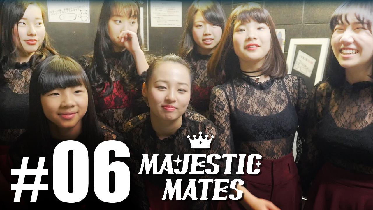 カップリング曲のこと!【マジェスティックメイツ #06】MAJESTIC MATES