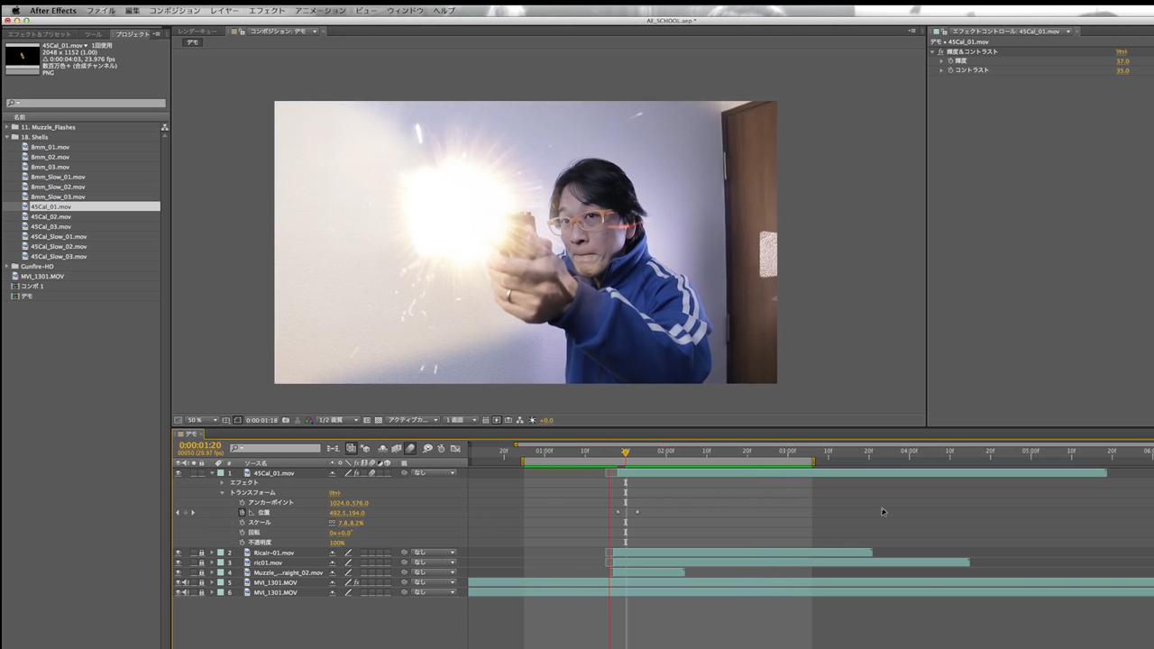 VFX ソエジマックス soezimax