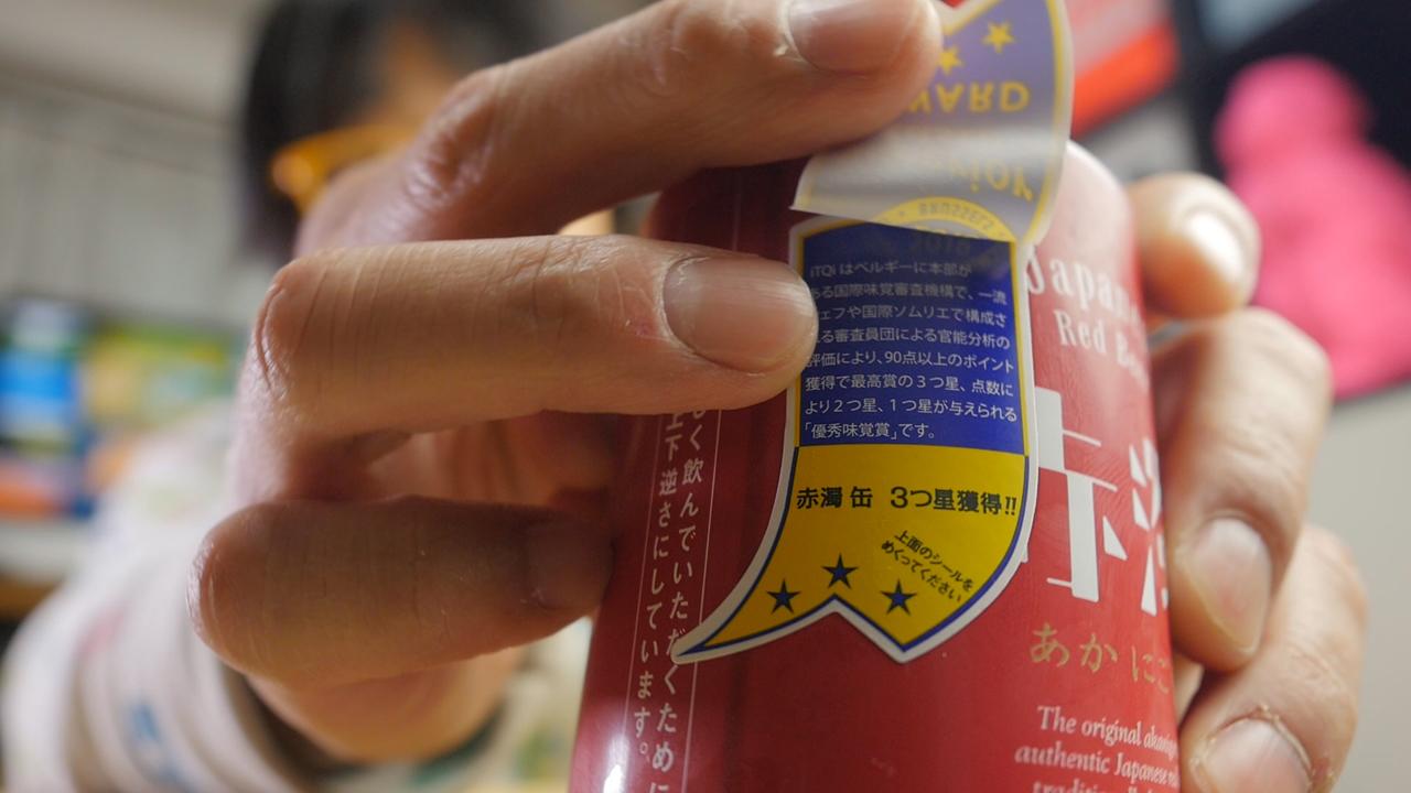 BEER 赤濁 日本ビール