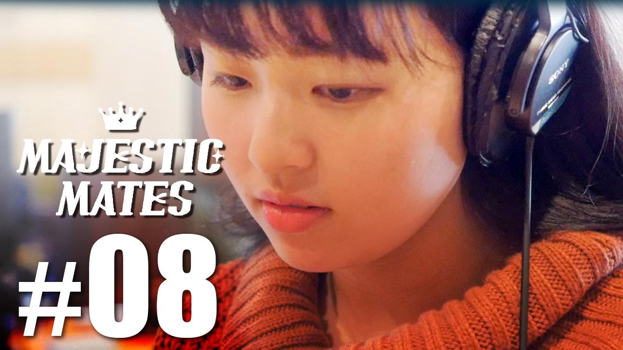初シングル、レコーディング当日!【マジェスティックメイツ #08】MAJESTIC MATES