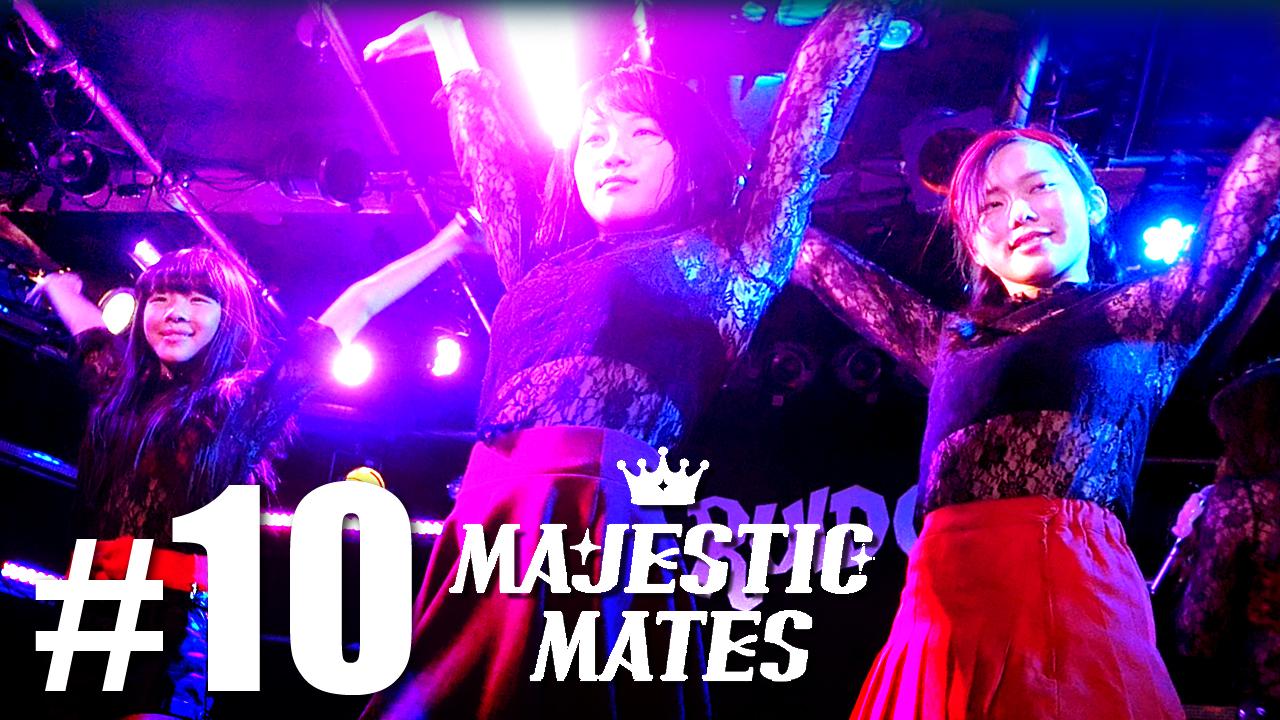 ライブ映像:愛はブーメラン カバー【マジェスティックメイツ #10】MAJESTIC MATES