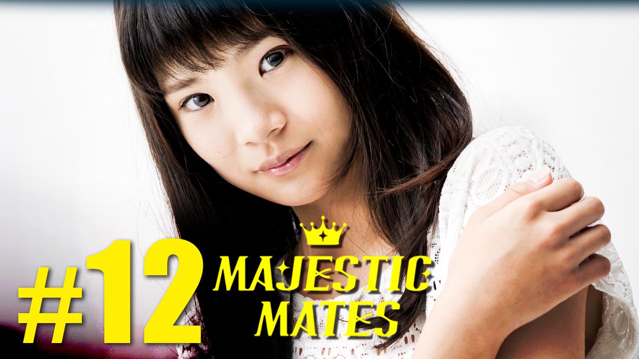 少女たち、活路を開け!【マジェスティックメイツ #12】MAJESTIC MATES