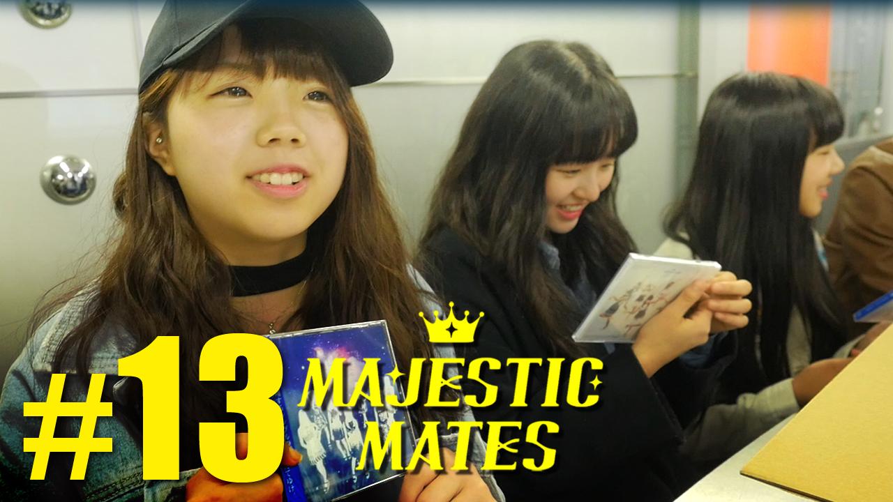 CDプレス仕上がった!【マジェスティックメイツ #13】MAJESTIC MATES