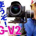 Feiyu Tech MG-V2