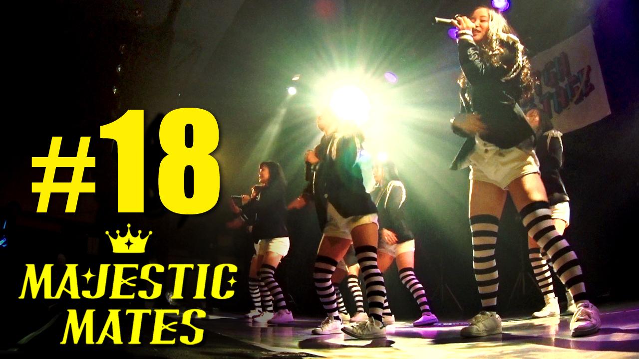 【アイドル育成 #18】ライブ映像:SUPER NOVA / MAJESTIC MATES【マジェスティックメイツ】