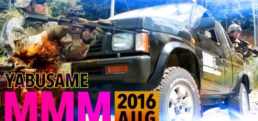 MMM 2016 AUG モダンミリタリーミーティング