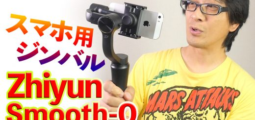 Zhiyun Smooth-Q