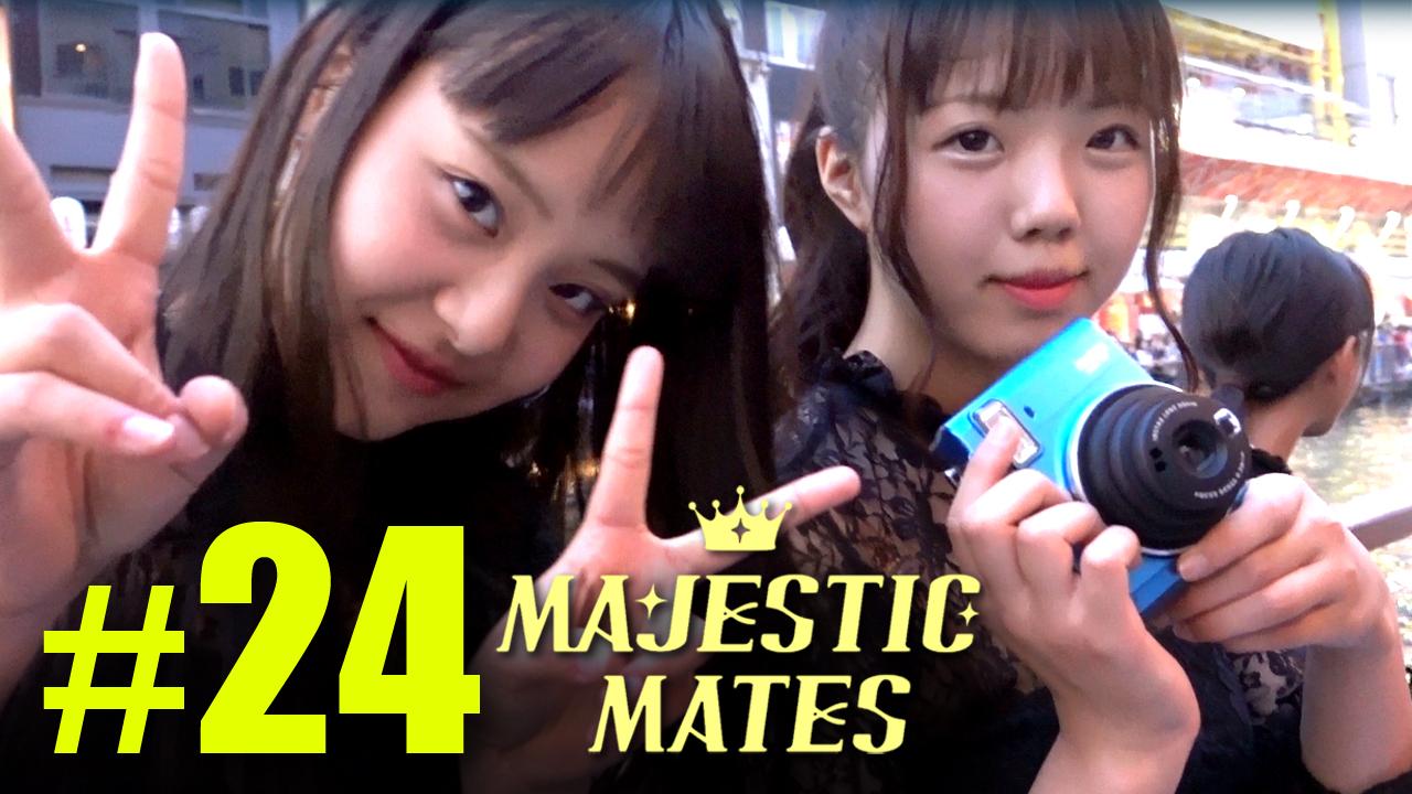 道頓堀フリーライブ / 星空をこえて【マジェスティックメイツ #24】MAJESTIC MATES