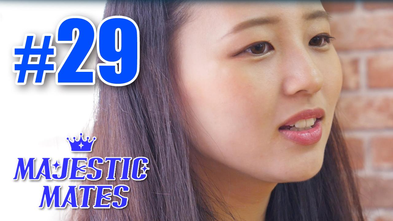 CD売れた?重大発表!【マジェスティックメイツ #29】MAJESTIC MATES