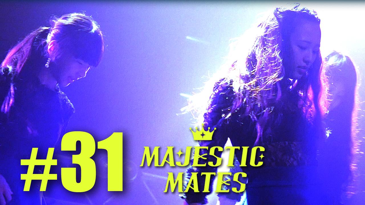 3人でもやるぞ!SUPER NOVA【マジェスティックメイツ #31】MAJESTIC MATES