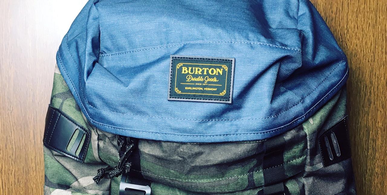 リュック買った!【BURTON】バートン ANNEX PACK 意外と多機能なリュックでした。