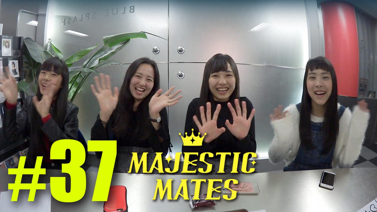 新曲を聴くぞ!【マジェスティックメイツ #37】MAJESTIC MATES