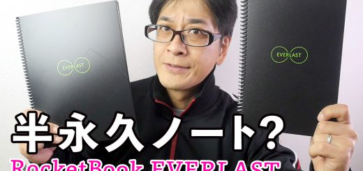 Rocketbook EVERLAST