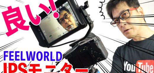 Feelworld F6